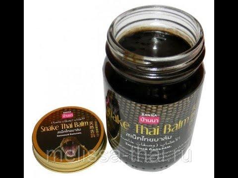 Бальзам тайский лечебный из Кобры Snake Thai Balm Banna, 200 мл., Таиланд