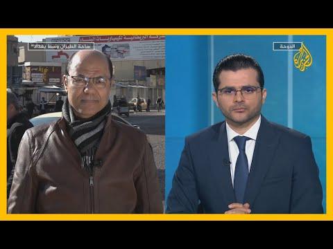 مراسل الجزيرة: أجهزة التحقيق العراقية تفحص الحمض النووي لجثث الانتحاريين من موقع الانفجار  - نشر قبل 1 ساعة
