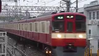 RED LUCKY TRAIN 西武9000系準急 小手指駅到着