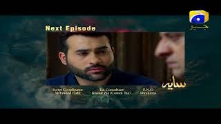 Saaya Episode 32  Promo Teaser | HAR PAL GEO