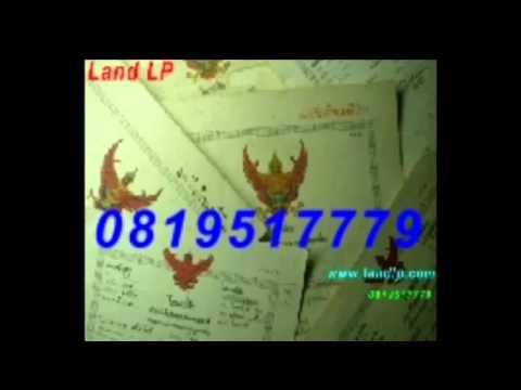 LawLP 0819517779