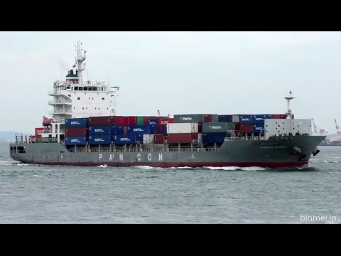PANCON GLORY - PAN CONTINENTAL SHIPPING container ship - 2016