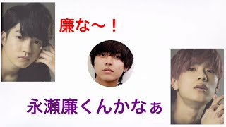 20190324 とれたて関ジュース 文字起こし 関西ジャニーズJr. 西畑大吾(...