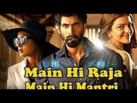 Main Hi Raja Main Hi Mantri (2017) Hindi...