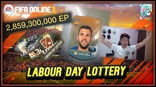 ~3 WB Packs from Lottery!~ Labour Day Lottery Opening - FIFA ONLINE 3