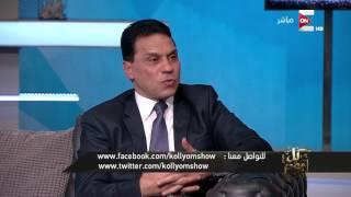 كل يوم - تعليق حسام البدرى على أزمة أبو تريكة الاخيرة واخر إتصال دار بينهم