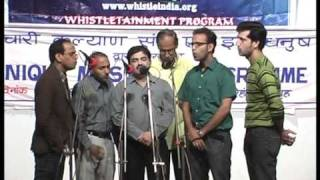 Ye Malik Tere Bandhe Hum whistling by IWA-North team