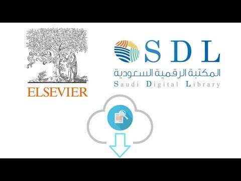 المكتبة الرقمية السعودية | تحميل الدراسات العلمية بالمجان !!!