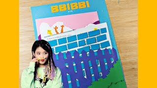 "[ Lyrics ] - ♡ "" 아이유 삐삐 가사쓰기 IU BBIBBI Handwriten  Lyrics"" ♡"