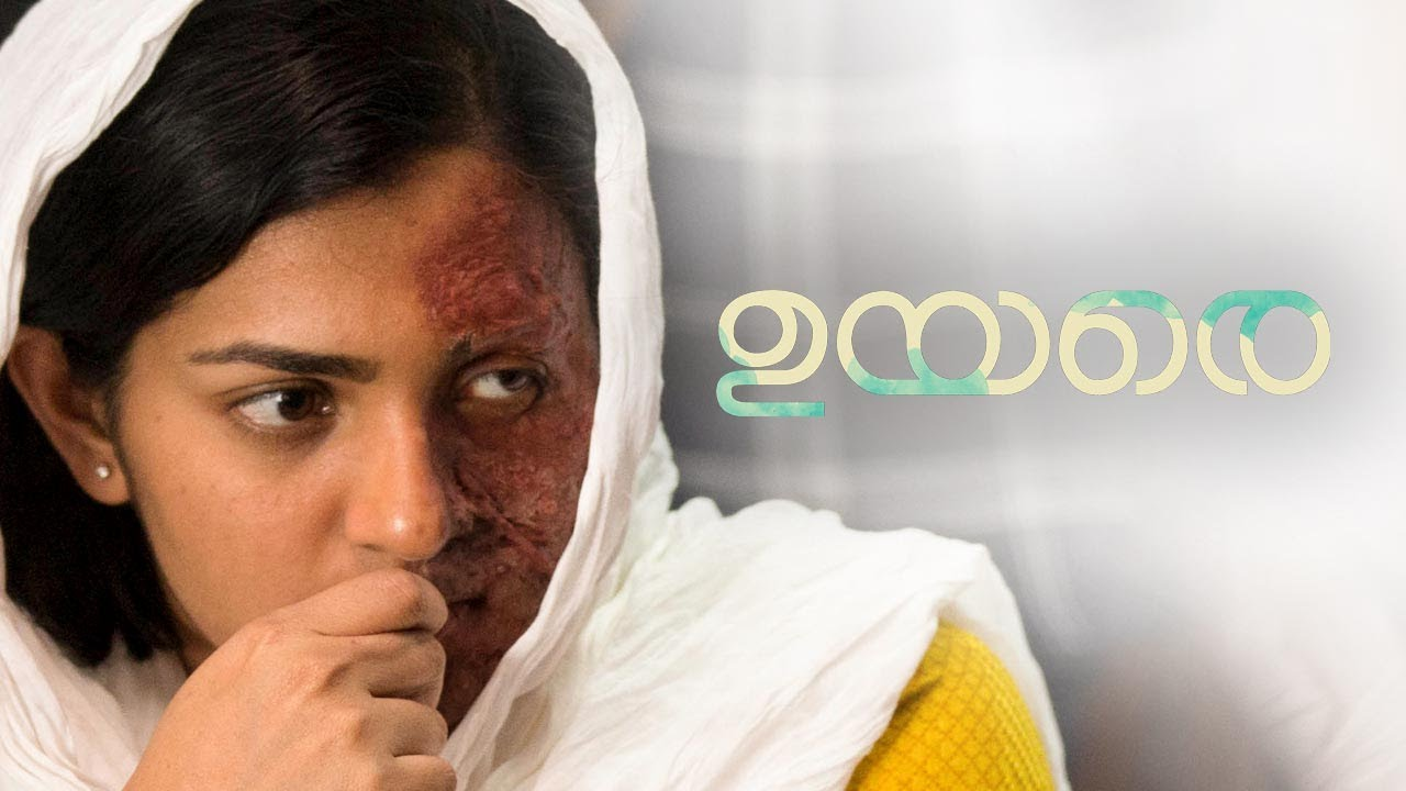 Download Uyare   Moments before the Attack!   ManoramaMAX
