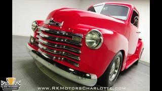 132484 / 1948 Chevrolet 3100