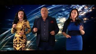 Mimi 2019 - Phurdel balval _Official ZGStudio video
