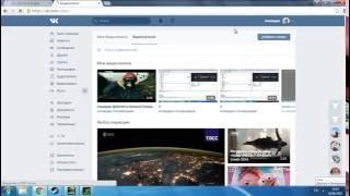 видео Что делать если вирус вконтакте