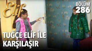 Video Alın Teri - Kanal 7 TV Filmi download MP3, 3GP, MP4, WEBM, AVI, FLV Februari 2018
