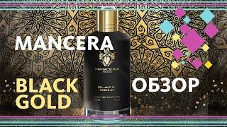 Mancera Black Gold - Обзор парфюма - Видео от Пашка Пашко