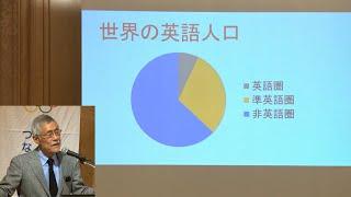 外国人おもてなし語学ボランティアフォーラム(育成講座修了者向けイベント)