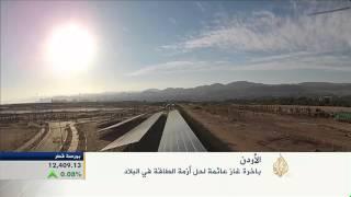 باخرة غاز عائمة لحل أزمة الطاقة في الأردن