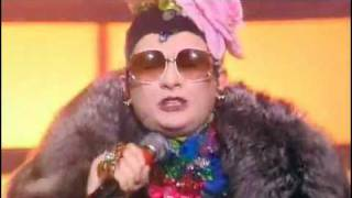 Верка Сердючка - Чита-Дрита (Песня года 2004)