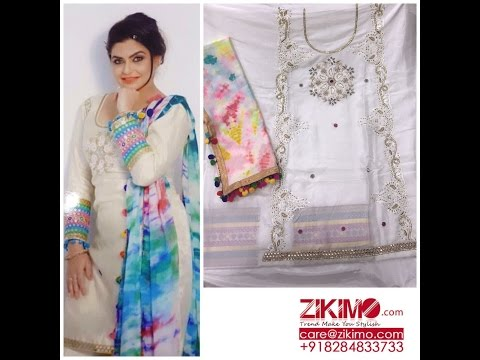 Ludhiana Punjabi Boutique Salwar Kameez 2017 Designs-2   Zikimo.Com