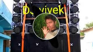 Gc song Lahar fahar  turi chamke VIVEK DJ