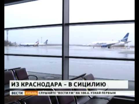 Прямой рейс свяжет Сицилию и Краснодар