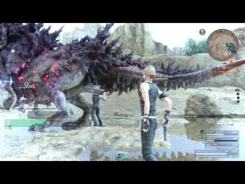 FINAL FANTASY XV – Bandersnatch Boss Fight l Level 10 Vs. Level 38 Boss