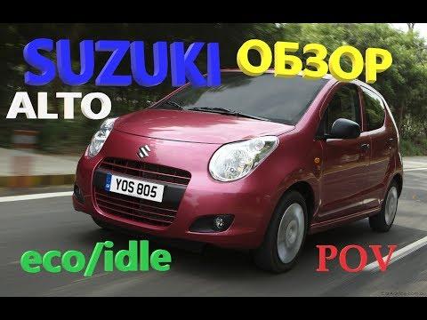 Обзор Suzuki Alto Eco POV версия Японский кейкар