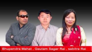Soche jasto hune bhay By Sabitra rai ,bhupendra mahat ,gautam sagar rai