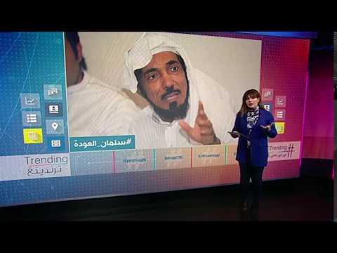 بي_بي_سي_ترندينغ | حقيقة صحة الداعية السعودي #سلمان_العودة ... مع ابنه عبد الله  - نشر قبل 3 ساعة