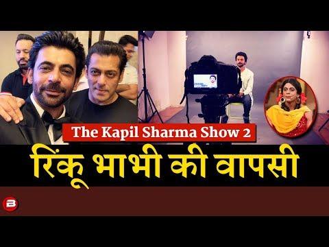 Sunil Grover Comeback As Rinku Bhabhi Again In The Kapil Sharma Show 2 Mp3