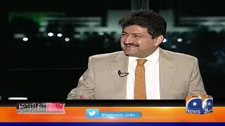 Capital Talk | Hamid Mir |  17th October 2019