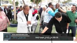 مصر العربية |علاء مقلد يدلي برأيه في عمومية الزمالك