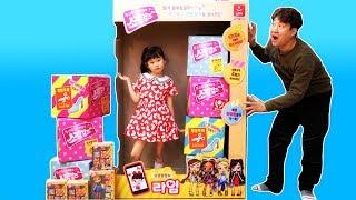 인형이 된 라임 쇼핑걸즈 서프라이즈 장난감 놀이 LimeTube toy review