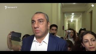 ԼՈՒՐԵՐ 13.00 | Սամվել Ալեքսանյանը պնդում է՝ կողմ է քվեարկել Մանվել Գրիգորյանի հարցով միջնորդությանը