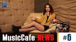 Music Cafe NEWS #6
