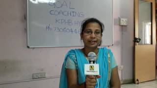 goal coaching centre in kukatpally kphb colony hyderabad   yellow pages   india