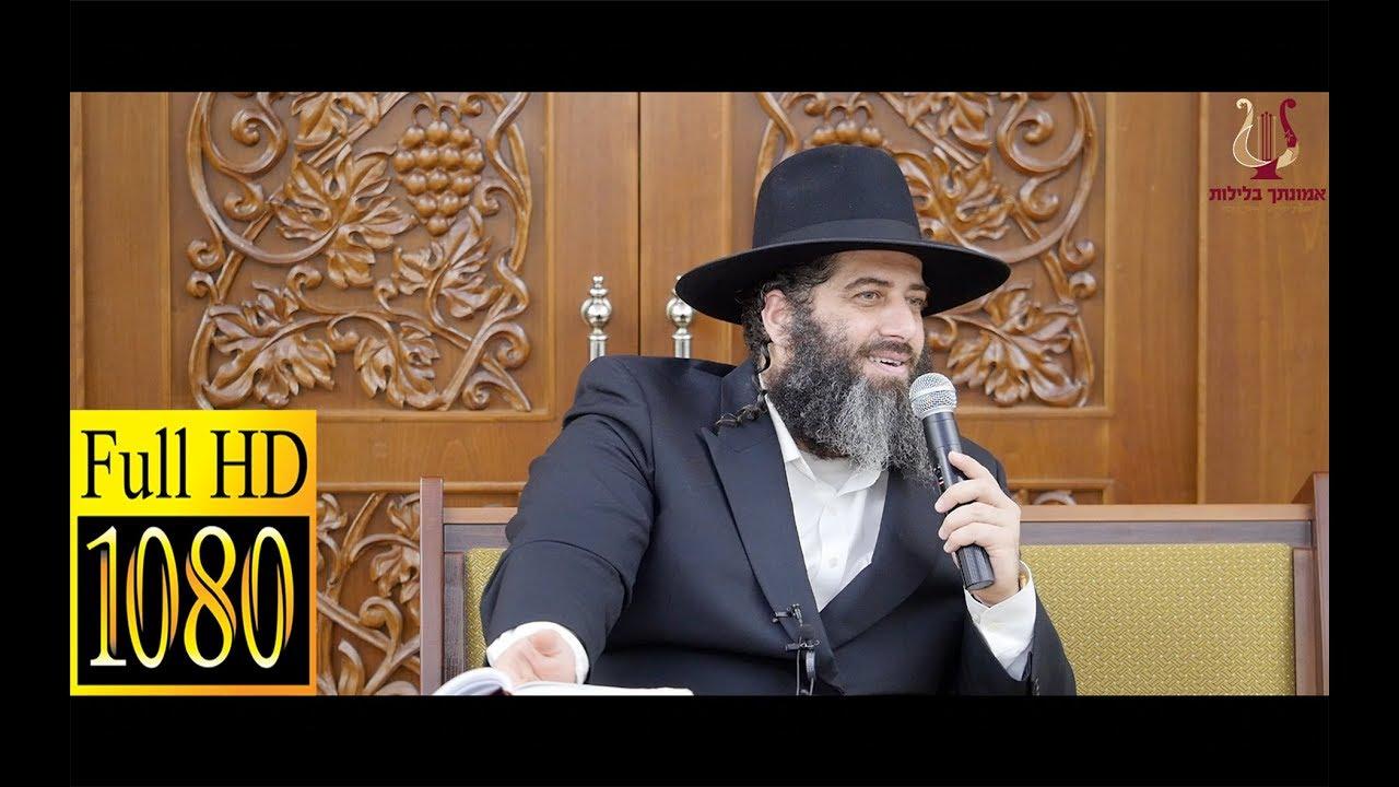 הרב רונן שאולוב בשיעור מוסר מרתק ואטומי בדימונה שהיה בו הכל מהכל !! 18-10-2018