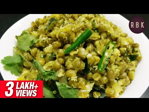 Moong Dal Sundal in Tamil |Pachai Payiru Sundal| Evening Snacks Recipe|Eng.Sub.Title|ReCP-49