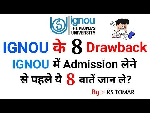 8 Drawback Of IGNOU University   IGNOU में Admission लेने से पहले ये 8 बाते जान ले  