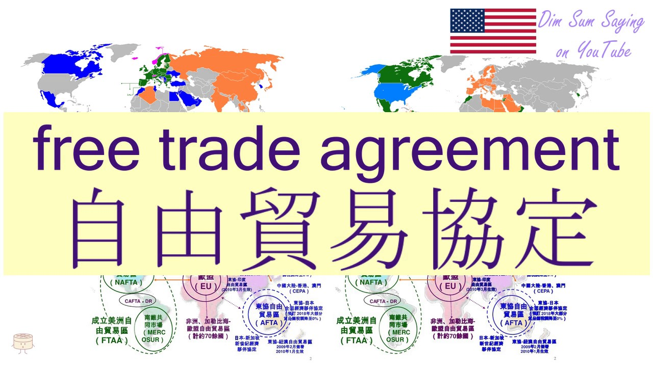Free Trade Agreement In Cantonese Flashcard Youtube