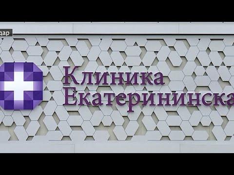 Новый тест на коронавирус можно сдать в Краснодаре