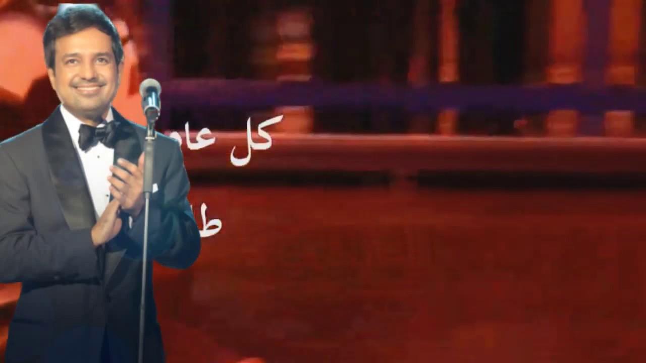 كلمات اغنية حياك يالعيد