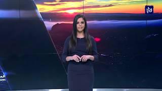 النشرة الجوية الأردنية من رؤيا 28-1-2018