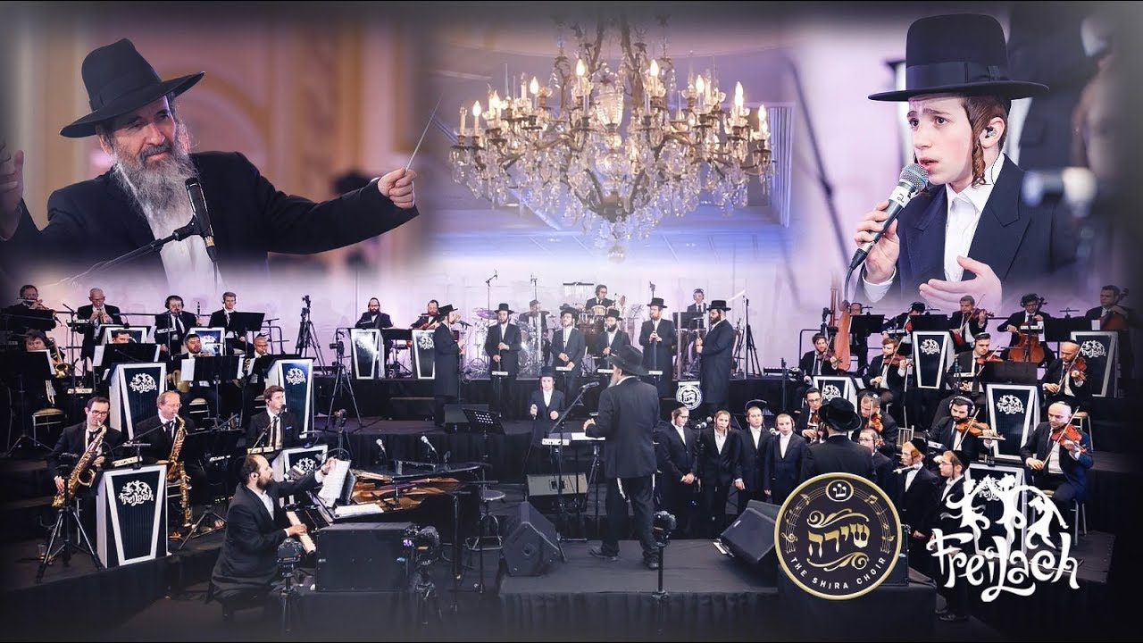 Lo Beruach - Shira Choir ft. Mona, Freilach, Avrum Chaim Green/לא ברוח ה׳ - מונה, שירה, פריילך, גרין
