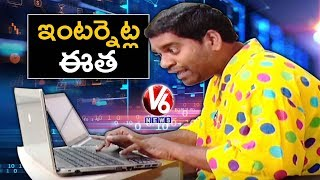 Bithiri Sathi Addicted To Social Media, Internet Fever | Conversation With Radha | Teenmaar News |V6
