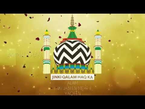 🕋islamic-video-naat-sheriff-||-created-by-amrin-khan-||👍