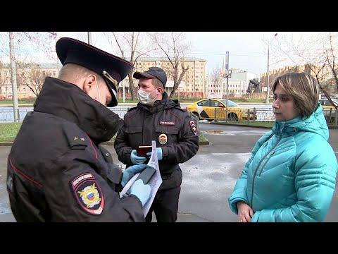 """В Москве пользователям """"Социального мониторинга"""" выписано штрафов на 200 с лишним миллионов рублей."""