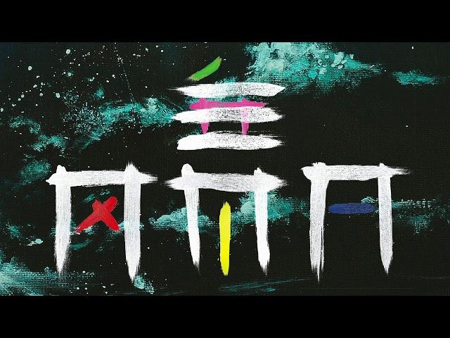Erasure - Phantom Bride (World Be Live)