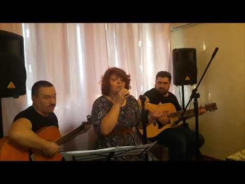 Квартирник - Александра Истомина   «Успокойся, сердце»