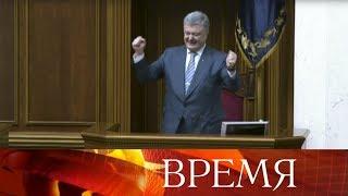 В украинской конституции закрепили курс на вступление в НАТО и ЕС.